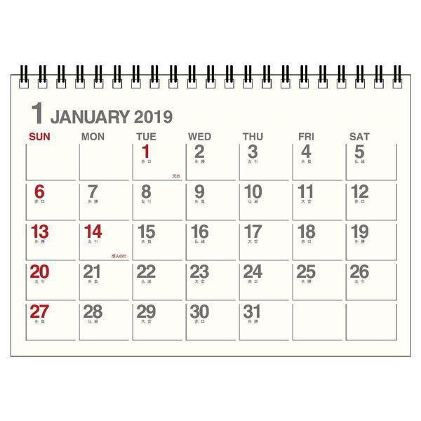 CLT-G-01 [2019年 B6サイズ 卓上カレンダー リングタイプ アイボリー]