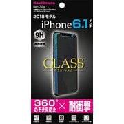 BP-794 [iPhone 11/XR用 保護強化ガラス のぞき見防止]