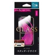LP-IPSFG [iPhone XS/X用 ガラスフィルム GLASS PREMIUM FILM 高光沢/0.33mm]