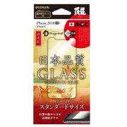 LP-IPSFGH [iPhone XS/X用 30日間保証 ガラスフィルム GLASS PREMIUM FILM 覇龍 高光沢/0.33mm]