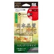 LP-IPSFGHM [iPhone XS/X用 30日間保証 ガラスフィルム GLASS PREMIUM FILM 覇龍 マット・反射防止/0.33mm]