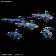 メカコレクション 宇宙戦艦ヤマト2202 地球連邦アンドロメダ級セット [プラモデル 2020年2月再生産]