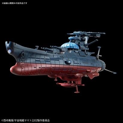 メカコレクション 宇宙戦艦ヤマト2202 波動実験艦 銀河 [プラモデル]