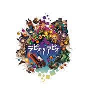 ラピス・リ・アビス [Nintendo Switchソフト]