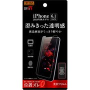 RT-P18F/A1 [iPhone XR用 フィルム 指紋防止 光沢]