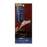 TY-IP18M-G3-GNBCCCBK [iPhone XR用 NIPPON GLASS 超三次元ハイブリットガラス ブルーライト低減]