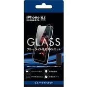 RT-P18F/SMG [iPhone XR用 ガラスフィルム 9H ブルーライトカット ソーダガラス]