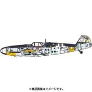 """スケール ドイツ空軍機シリーズ 75998 メッサーシュミット Bf 109 G-6 """"ハルトマン1943"""" [1/72 プラモデル]"""