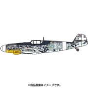 """スケール ドイツ空軍機シリーズ 75916 メッサーシュミット Bf 109 G-6 """"イタリア空軍"""" [1/72 プラモデル]"""
