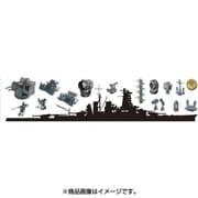 ナノドレッド シリーズ 単艦セット 77924 日本海軍 戦艦金剛用セット [1/700 プラモデル]