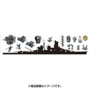 ナノドレッド シリーズ 単艦セット 77925 日本海軍 戦艦榛名用セット [1/700 プラモデル]