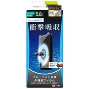 TR-IP18S-PF-SKBCCC [iPhone XS用 衝撃吸収&ブルーライト低減 液晶保護フィルム 光沢]