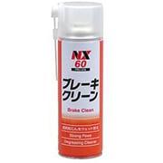 NX60 [強力脱脂洗浄剤 ブレーキクリーン 500ml]
