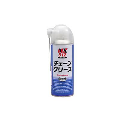 NX512 [白色極圧浸透グリース チェーングリース 300ml]