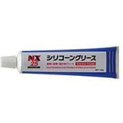 NX25 [ブレーキメンテナンスグリース シリコーングリース 100g]