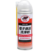 NX117 [電子部品洗浄剤 速乾性タイプ 420ml]
