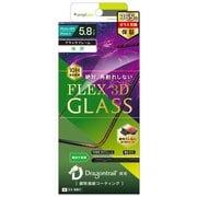 TR-IP18S-G3-DTCCBK [iPhone XS用 FLEX 3D Dragontrail 複合フレームガラス ブラック]