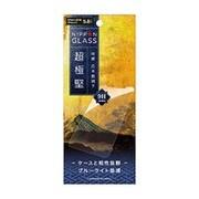 TY-IP18S-GL-GNBCCC [iPhone XS用 NIPPON GLASS 超極堅ガラス ブルーライト低減]