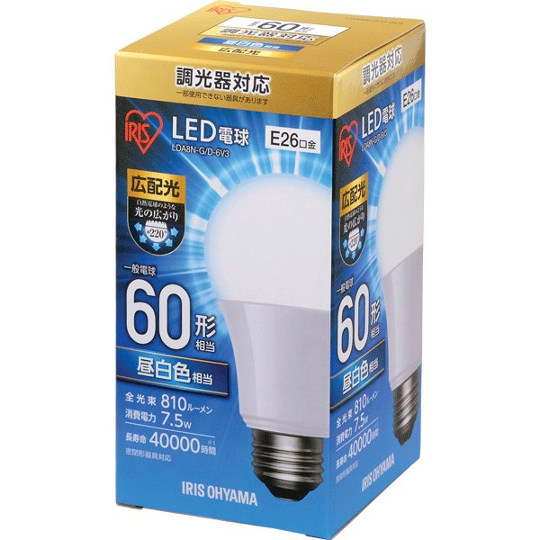 LDA8N-G/D-6V3 [LED電球 E26口金 広配光タイプ 60形相当 昼白色 調光器対応 密閉器具対応]