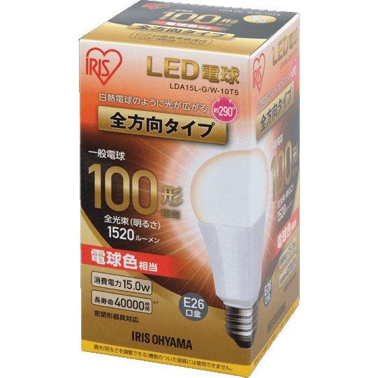 LDA15L-G/W-10T5 [LED電球 E26口金 全方向タイプ 100形相当 電球色 密閉器具対応]