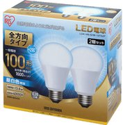 LDA14N-G/W-10T52P [LED電球 E26口金 全方向タイプ 100形相当 昼白色 密閉器具対応 2個セット]