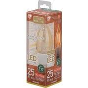 LDF2C-G-E17-FK [LEDフィラメント電球 E17口金 25形相当 キャンドル色相当  密閉器具対応]