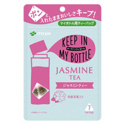 KEEP IN MY BOTTLE ジャスミンティー 7袋×1 [ティーバッグ]