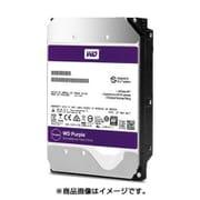 WD101PURZ [WD Purple 監視システム向け Storage SATA6G接続ハードディスク 10TB]