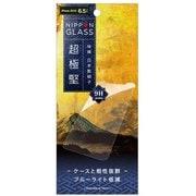 TY-IP18L-GL-GNBCCC NIPPON GLASS 超極堅ガラス ブルーライト低減 [iPhone XS Max用]