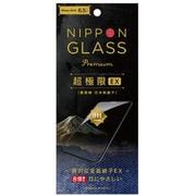 TY-IP18L-GM3-DXBCCCBK NIPPON GLASS 超極限EX 8倍強い全面硝子 ブルーライト低減 [iPhone XS Max用]