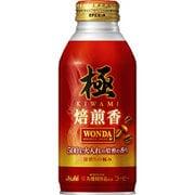 季節品 ワンダ極 焙煎香 370g×24本