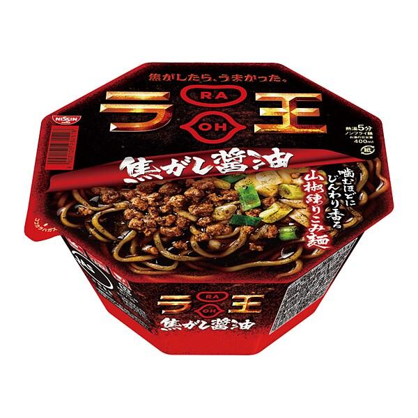 日清ラ王 焦がし醤油 117g