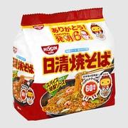 日清焼そば (100g×5食) 500g