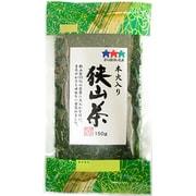本火入狭山茶 150g