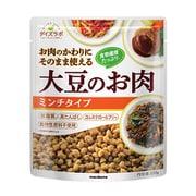ダイズラボ 大豆のお肉(大豆ミート)ミンチ 100g