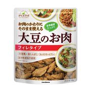 ダイズラボ 大豆のお肉(大豆ミート)フィレ 90g