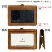 NichePhone-S 4G用 カードホルダー ブラウン [ケース]