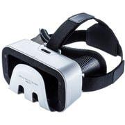 MED-VRG1 [3D VRゴーグル]