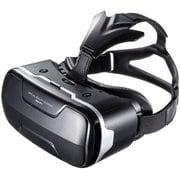 MED-VRG2 [3D VRゴーグル]