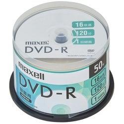 DRD120SIPW.50SP [録画用DVD-R 50枚]