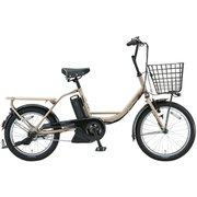 A0BC18 3P81AB0 [電動アシスト自転車 アシスタファインミニ 前20型/後18型 6.2Ah 内装3段変速 T.Xサンドベージュ 2019年モデル]
