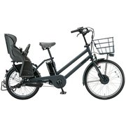 BG0B49 3P900B0 [電動アシスト自転車 bikke GRI dd(ビッケ グリ dd) 前24型/後20型 14.3Ah相当 内装3段変速 E.XBKダークグレー 2019年モデル]