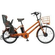 BG0B49 3P900E0 [電動アシスト自転車 bikke GRI dd(ビッケ グリ dd) 前24型/後20型 14.3Ah相当 内装3段変速 E.Xアンバーオレンンジ 2019年モデル]