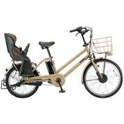 BG0B49 3P900F0 [電動アシスト自転車 bikke GRI dd(ビッケ グリ dd) 前24型/後20型 14.3Ah相当 内装3段変速 E.Xランドベージュ 2019年モデル]