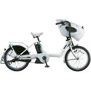 BR0C49 3P95AA0 [電動アシスト自転車 bikke POLAR e(ビッケ ポーラーe) 20型 15.4Ah 内装3段変速 E.BKホワイト 2019年モデル]