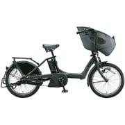 BR0C49 3P95AC0 [電動アシスト自転車 bikke POLAR e(ビッケ ポーラーe) 20型 15.4Ah 内装3段変速 E.BKダークグレー 2019年モデル]