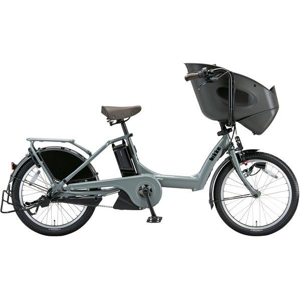 BR0C49 3P95AD0 [電動アシスト自転車 bikke POLAR e(ビッケ ポーラーe) 20型 15.4Ah 内装3段変速 M.ソフトカーキ 2019年モデル]