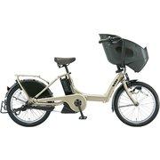 BR0C49 3P95AE0 [電動アシスト自転車 bikke POLAR e(ビッケ ポーラーe) 20型 15.4Ah 内装3段変速 T.レトログレージュ 2019年モデル]