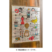 7NSP8309 [2019 ミンゲイ MINGEI カレンダー]