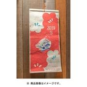 7NSP8310 [2019 ニッポン NIPPON カレンダー]